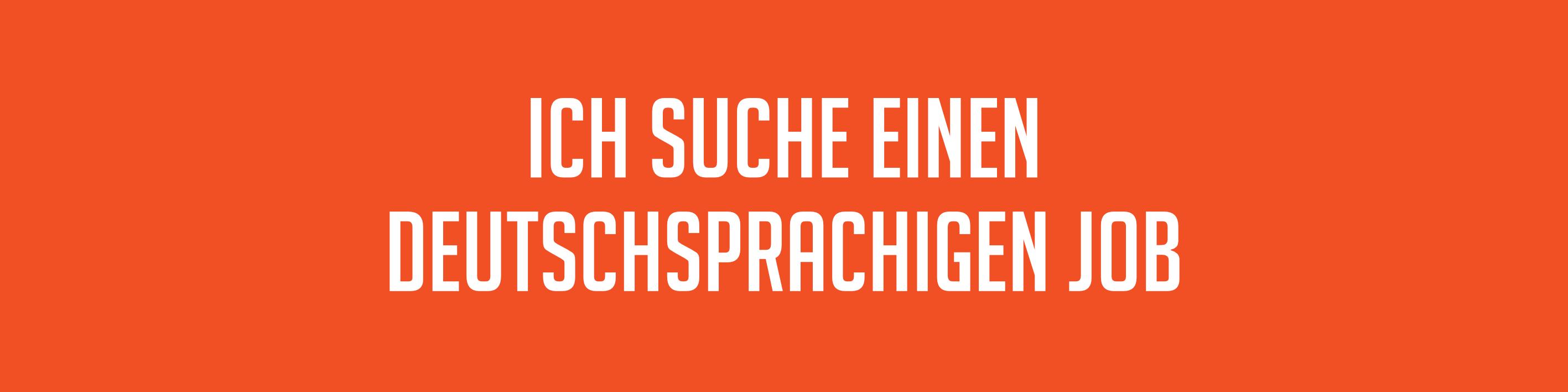 German vacancies